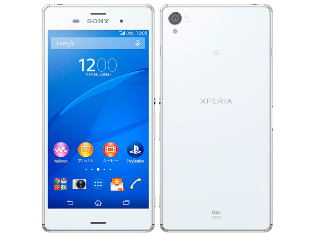 Xperia Z3 SOL26 を Android 6 0 1 (Marshmallow) にアップグレードして